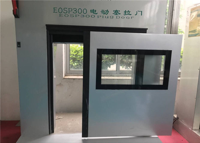 EOSP280 Plug Electric Bus Door Parts , Two Kinds Lock Platform Screen Doors
